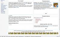 Kliknij obrazek, aby uzyskać większą wersję  Nazwa:wiki-nglowna-2.jpg Wyświetleń:155 Rozmiar:185.9 KB ID:1341
